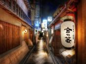 China Streets At Night Backgrounds